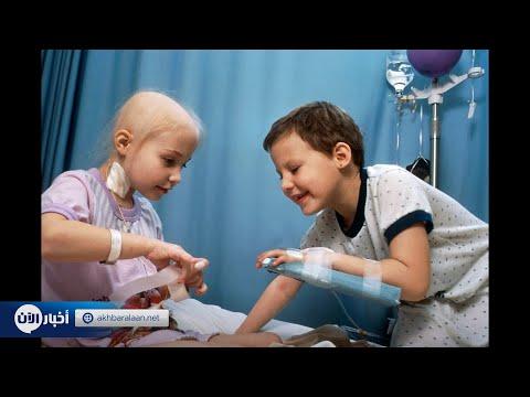 15 شباط: اليوم العالمي لسرطان الأطفال  - 19:54-2019 / 2 / 15