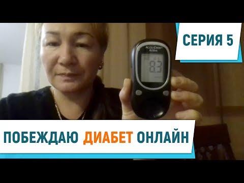 Сахарный диабет 1-го типа — Википедия
