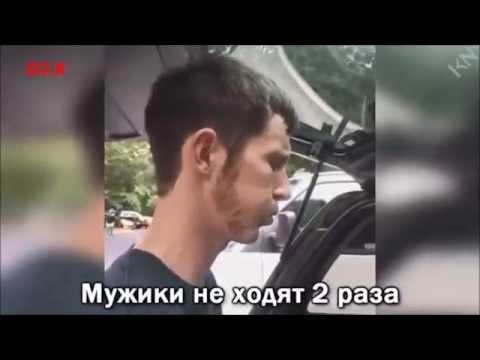 Мужики не ходят 2 раза ))
