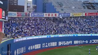 2018.9.22 横浜DeNAベイスターズ 最終戦 全選手応援歌メドレー