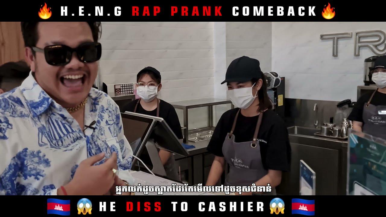 "Rap Prank Diss to ""CASHIER"" at Truedan Norodom"