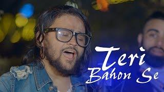 Teri Bahon Se Teri Rahon Se By Chiranjivi Bhandari || Cover 2019