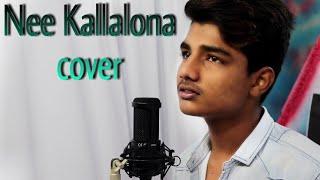 Nee Kallalona cover ||Hemachandra