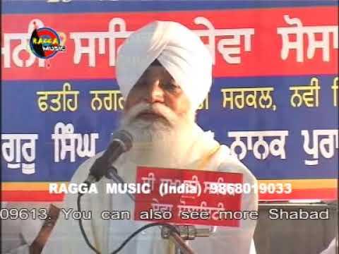Bhai Surinder Singh Ji Jodhpuri - Tere Bharose Pyaare from Ragga Music - 9868019033