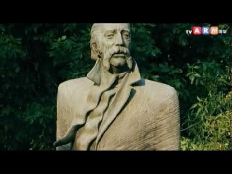Памятник Уильяму Сарояну в Ереване