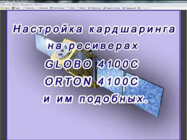 Photos videos page sharing халява