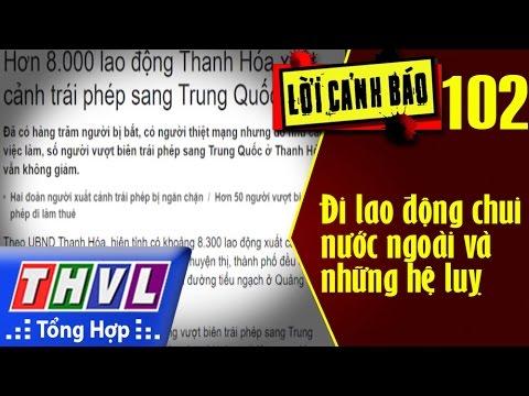 XHCN Việt Nam - Người Việt HCM ăn cắp  Hqdefault