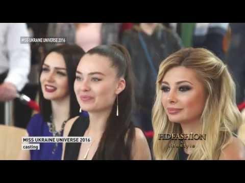 Кастинг конкурса Miss Ukraine Universe при партнерстве LuckyLOOK