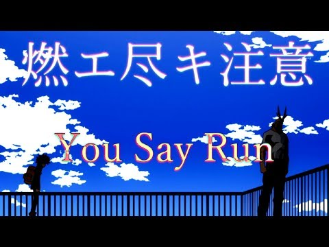 "【MAD】僕のヒーローアカデミア -""You Say Run""-【ヒロアカOSTMAD】AMV/MAD Boku No Hero Academia You Say Run+Jet set run V2"
