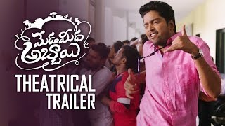 Meda Meeda Abbayi Theatrical Trailer   Official   Allari Naresh   Nikhila   G. Prajith   TFPC