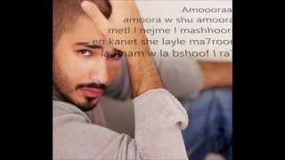 Ramy  Ayach- Ya tefa7a lyrics