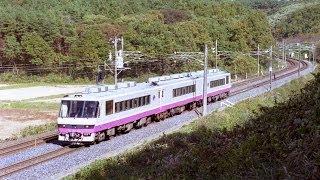 グラシア(東北本線)
