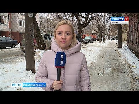 В Кирове началось голосование по выбору пешеходных зон для благоустройства(ГТРК Вятка)
