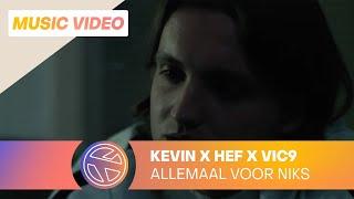 Kevin - Allemaal Voor Niks ft. Hef & Vic9 (prod. Ramiks)
