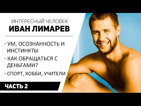 Отзывы - Вячеслав Губанов и Lifexpert