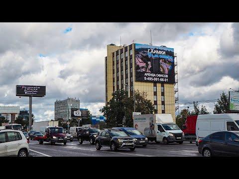 Светодиодные экраны в Лужниках , г.Москва. Медиафасады, видеоэкраны www.hdlt.ru +7 (495) 215-28-75из YouTube · Длительность: 23 с
