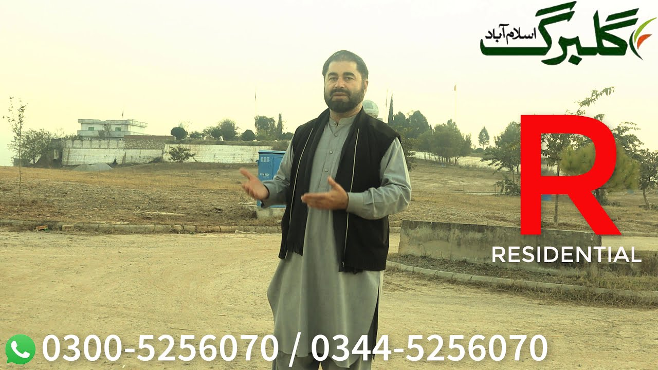 Download Gulberg Residencia Islamabad ||Block R|| Latest Update 2020