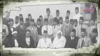 """ذكرى رحيل زعيم الأمـة """" سعد زغلول  """""""