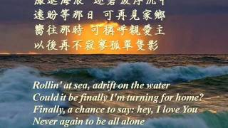 【祢燃亮我生命】You Light Up My Life, instrumental 粵語翻譯詩歌