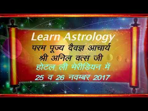Learn Astrology - By  Aacharya Anil Vats ji