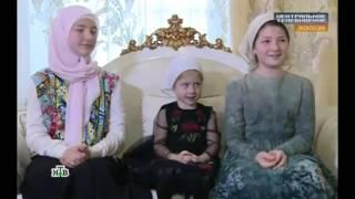 Тайны семейной жизни Рамзана Кадырова