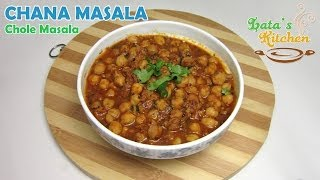 Chana Masala / Chole Masala — Indian Vegetarian Recipe By Lata Jain In Hindi With English Subtitles