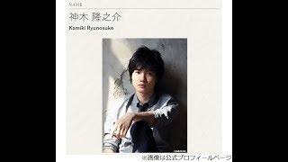 写真拡大 俳優の神木隆之介(25歳)が、2月10日に放送されたトーク番組...
