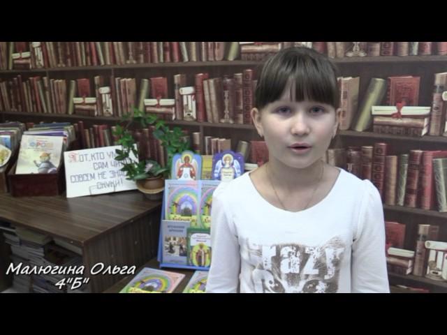Изображение предпросмотра прочтения – ОляМалюгина читает произведение «Дары Терека» М.Ю.Лермонтова