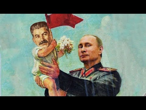 Большой Путин выдавливает