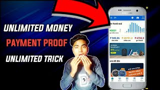UNLIMITED TRICK LIFETIME EARNING||EARN MONEY ONLINE, EARN MONEY IN 2020, EARN FROM MOBILE PHONE,