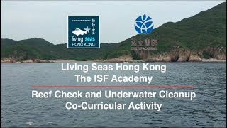 LSHK educational program: Reef