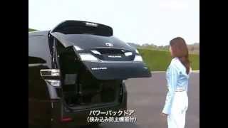 Toyota Vellfire Unreg At Mudah.my / Carsifu.my / Oto.my / Autocari.my