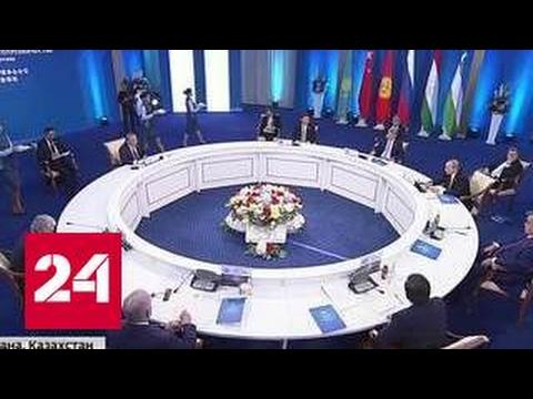 """Исторический саммит ШОС: в мире появилась еще одна """"большая восьмерка"""""""
