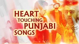 Heart Touching Punjabi Songs | Latest Punjabi Songs 2016 | T-Series Apna Punjab