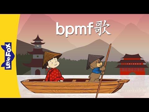 คาราโอเกะ ภาษาจีน - Popasia