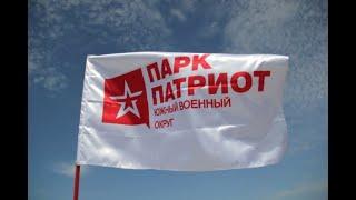 """г.Севастополь. Форум """"Армия-2020"""""""