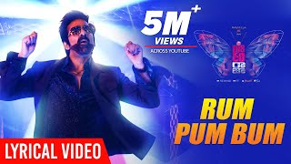 Rum Pum Bum Lyrical Video - Disco Raja Songs | Ravi Teja | Bappi Lahiri | VI Anand | Thaman S