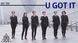 [KPOP in Public] Produce X 101 (프로듀스 X 101) - U Got It Dance Cover 댄스커버 | AfterSix from SINGAPORE