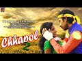 CHAIT BAIHASK ! SANTALI HD VIDEO SONG OFFICIAL !