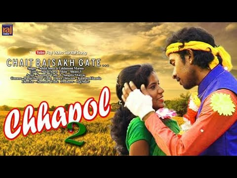 SUPER HIT SANTALI VIDEO ALBUM CHHAPOL 2 SONG CHAIT BAIHASK,FULL HD OFFICIAL