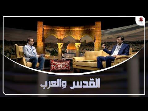 الفيلم الوثائقي الفلسطيني في مواجهة آلة الاحتلال | القدس والعرب
