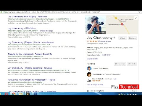 google search right side information box for your company product