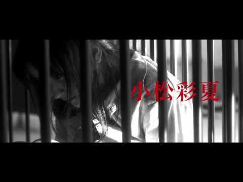Trailer do filme Miss Zombie