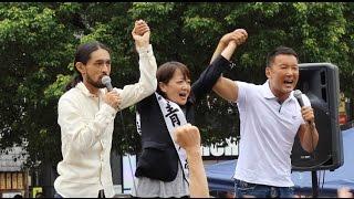 2016年参議院選挙。東京選挙区「無所属候補」三宅洋平の選挙フェス。全...