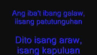 tagumpay nating lahat  karaoke with lyrics