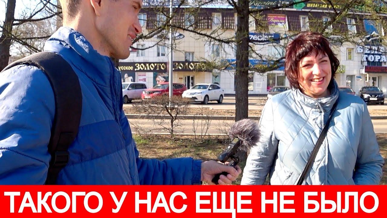"""Реакция россиян на """"голого Путина"""" на золотом унитазе под посольство России в Праге . Соц-опрос 2021"""