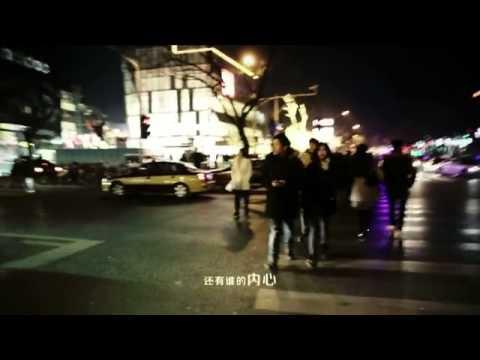 Beijing Love Story - Theme Song