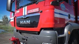 НАМ купили MAN | Обзор Пожарного аэродромного автомобиля
