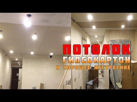 кухня из гипсокартона своими руками фото