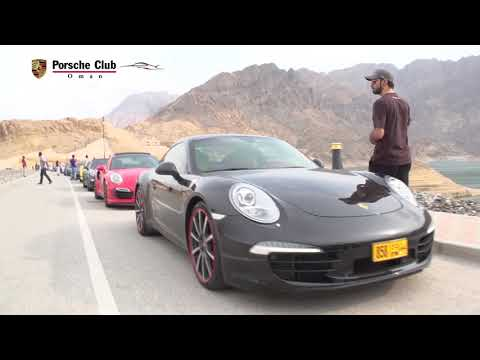 Porsche Oman Club Youtube